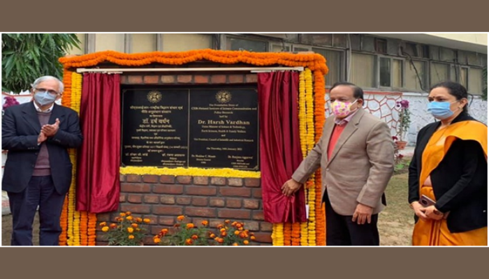 Dr Harsh Vardhan Lays the Foundation of a New Institute NIScPR