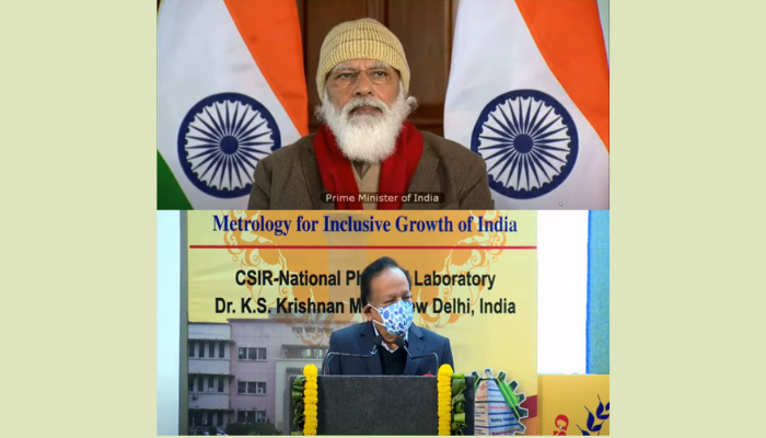 National Metrology Conclave 2021