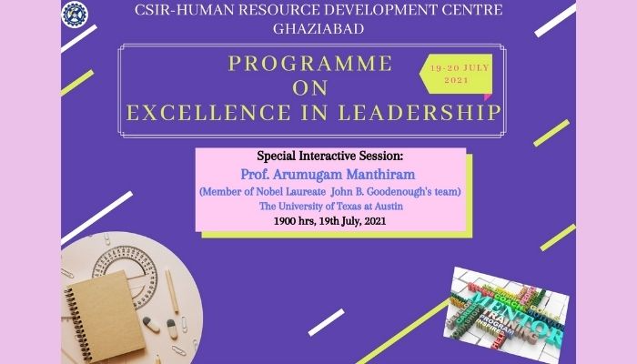 Programme on Excellence in Leadership by CSIR-HRDC